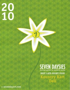 daisy10-232x300